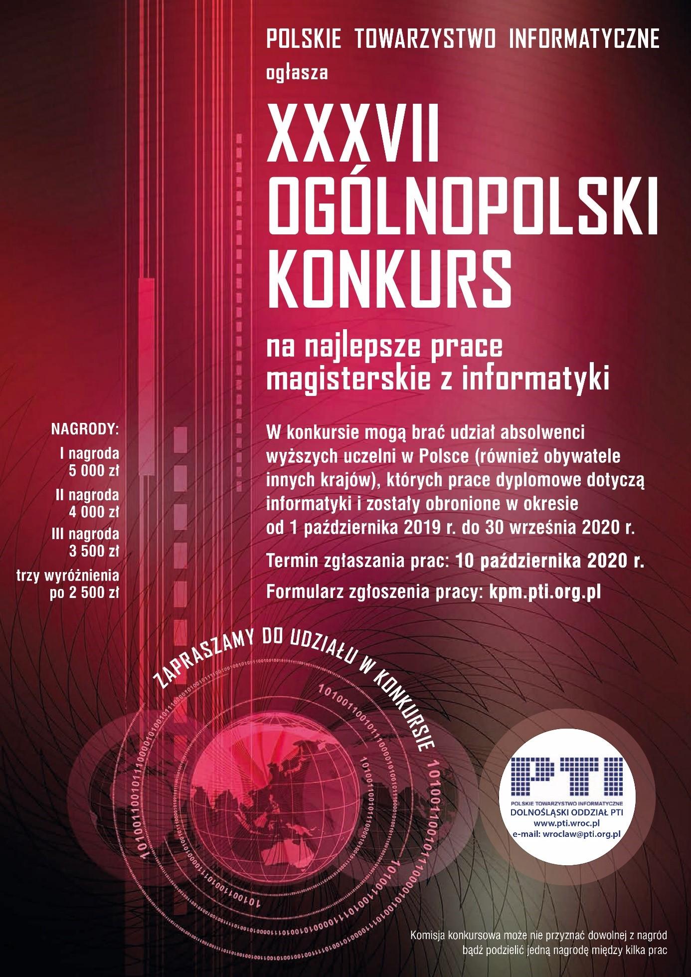 Plakat edycji XXXVII (2020)
